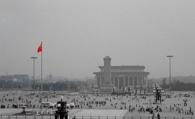 Statlig storebror i Kina